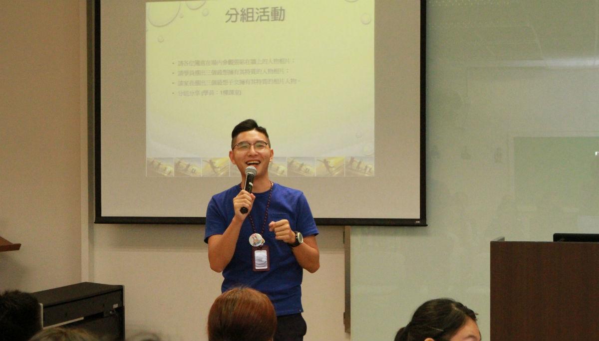 黃信煒指自己投身社工並不是為了成為或者成就偉人,他希望能給年輕人的成長路上提供意見,指引不同方向。
