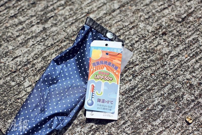 圖中縮骨傘標註降溫>8℃是指傘下溫度比傘面溫度低8℃以上,將它跟同樣有效防UV的深藍色雨傘比較5分鐘、10分鐘及15分鐘的傘下溫度,則溫度相若。(劉焌陶攝)