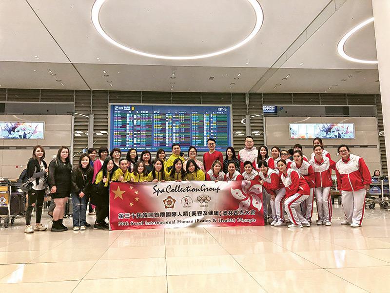集團派出多位精英參加「第30屆韓國首爾國際人類 (美容與健康) 奧林匹克大賽」