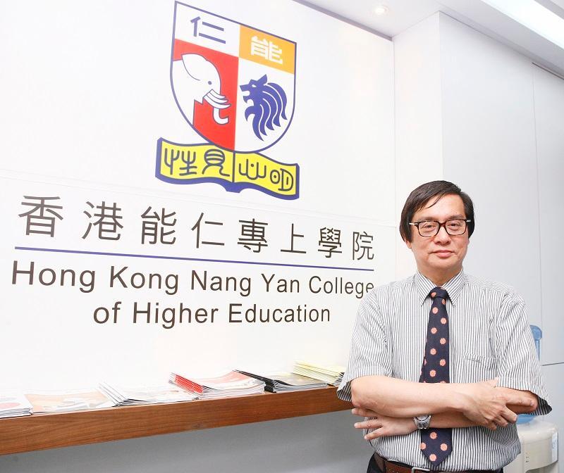 香港能仁專上學院社會科學學院院長兼社會工作系系主任顏文雄教授