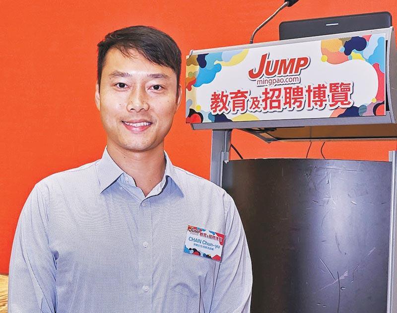 懲教署懲教主任 (招募及訓練)陳振宇