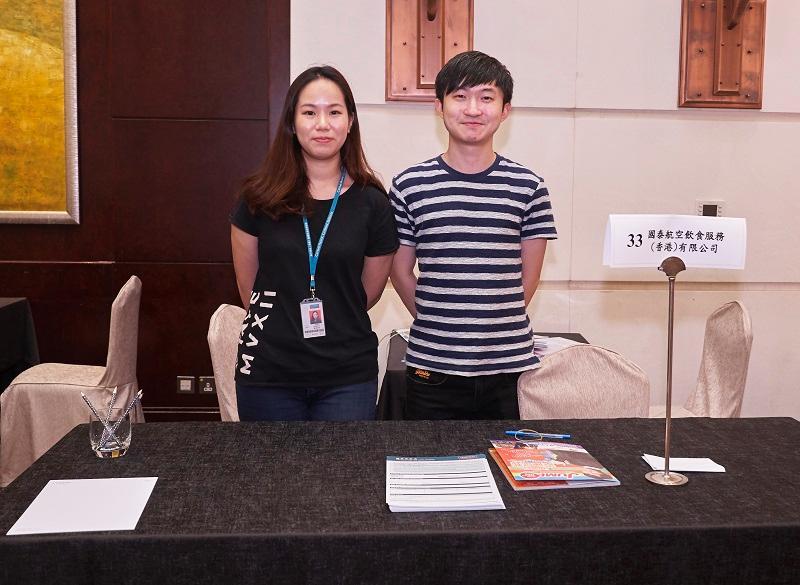 國泰航空飲食服務(香港)有限公司