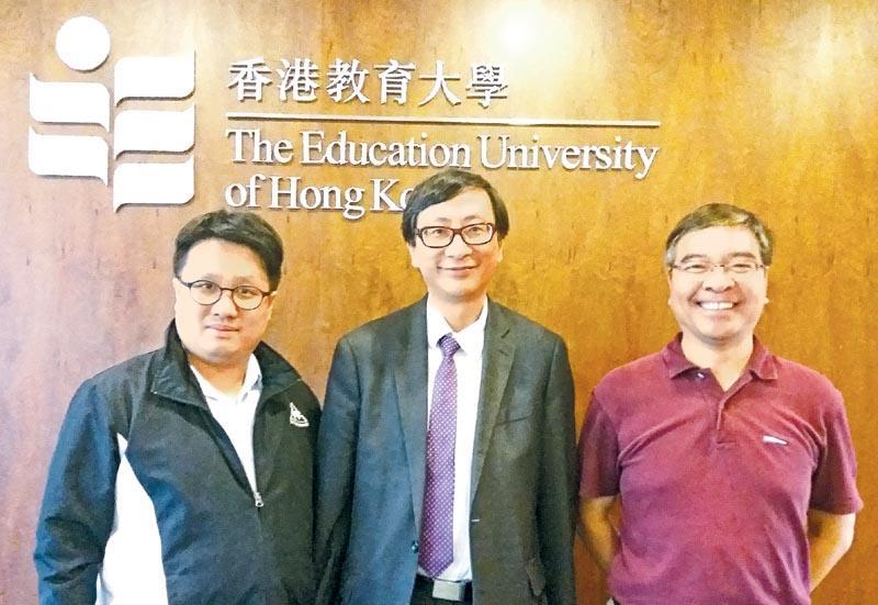 右起:香港教育大學宗教教育與心靈教育中心聯席總監李展華、總監李子建教授及項目經理江浩民博士