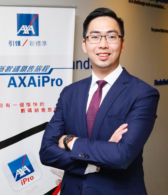 AXA安盛金融有限公司行政分行經理余瑞琨(Clement)