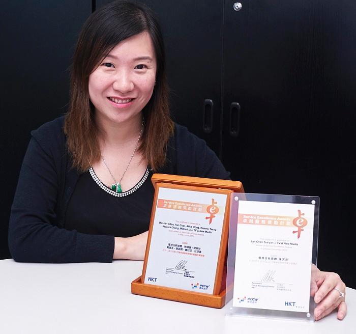 電訊盈科媒體(PCCW)-nowTV直銷部門銷售經理陳紫欣(Yan)