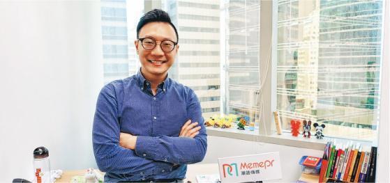 在港土生土長的顏昭輝兩年前創辦人工智能市場營銷公司MemePR,不足一年已達收支平衡。他希望機械人長遠提高中小企及初創企業的市場營銷效率。(林穎茵攝)
