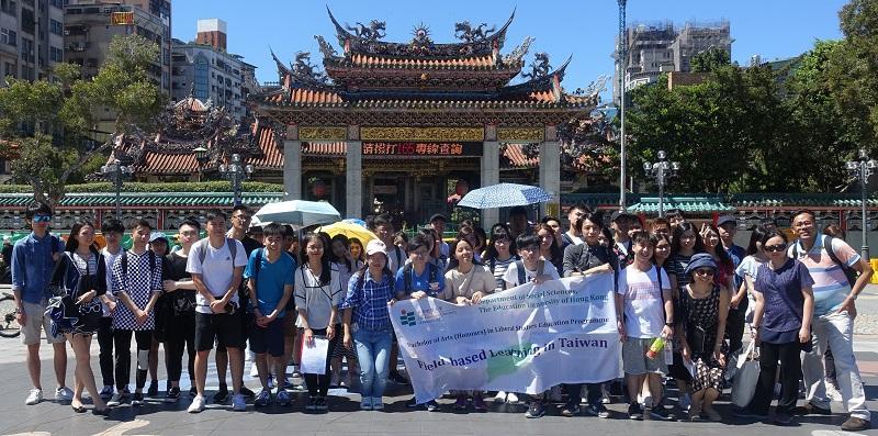 教大「通識教育榮譽文學士」課程學員可透過海外交流活動,擴闊視野。