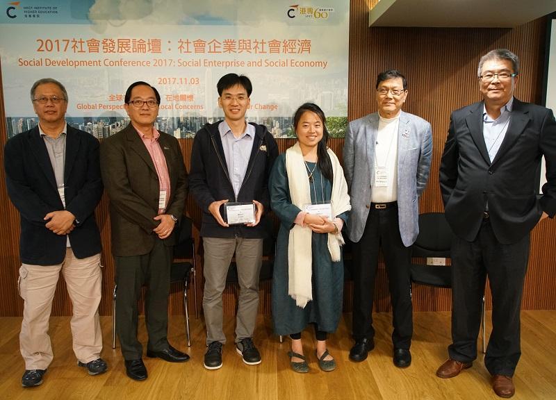 港專學院應用社會科學系副教授及課程主任 (社會創新與環境) 鍾偉強博士(左二)