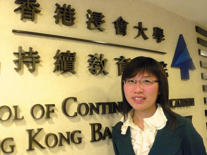 香港浸會大學持續教育學院 (HKBU-SCE) 學術統籌主任張玉敏博士