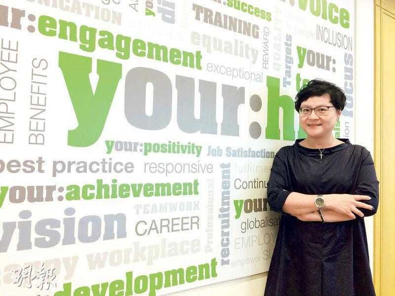 培訓員工——De'Longhi集團亞太區區域研習及發展經理呂淑芬(Fanny),從事人力資源行業近27年,現為集團亞太區各分公司員工提供培訓。(歐慧兒攝)