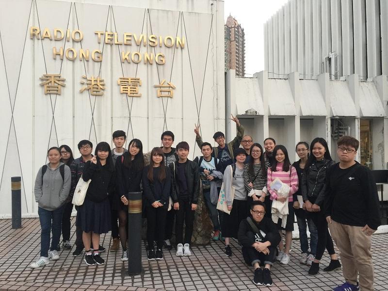 師生參觀位於九龍塘廣播道的香港電台。