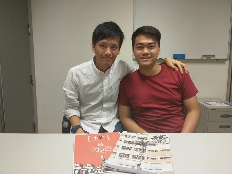左起:姜鑫宇、畢業同學麥尚中