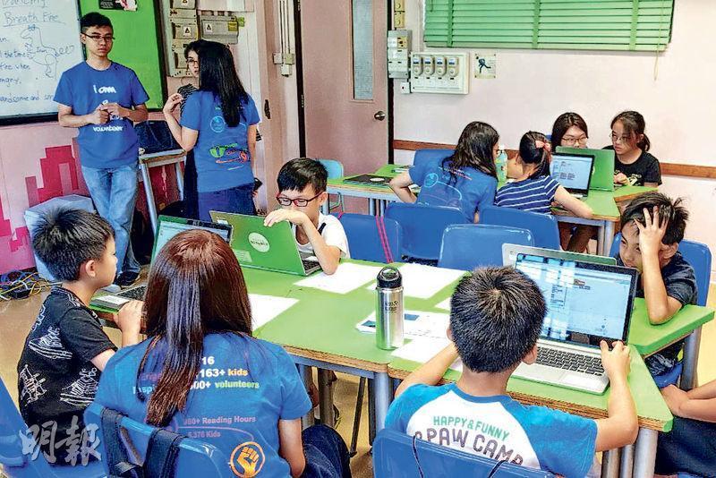 Google CS First暑期編程班採活動教學形式,學生一人一部由Google香港提供的手提電腦,童協基金會派出一對一義工協助學生上課。(林穎茵攝)