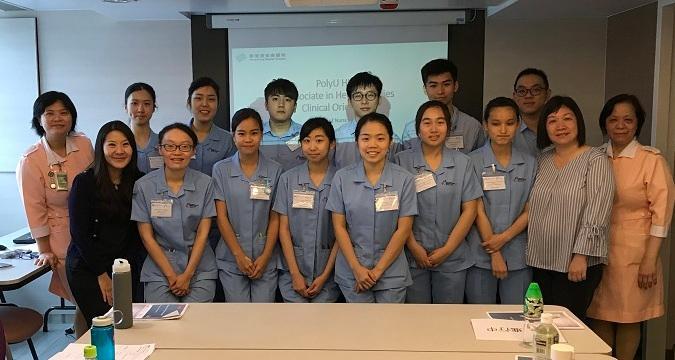 香港專上學院講師及課程統籌(健康學副學士)吳姿鋌(前排左一)帶領一眾學生到醫院進行臨牀學習。