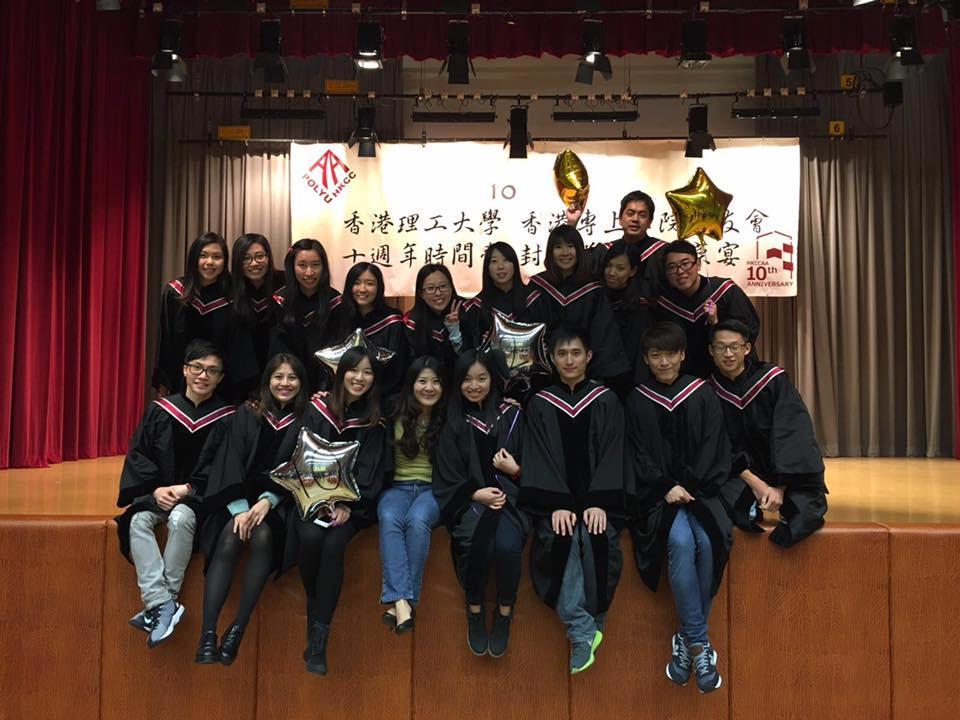香港專上學院講師及課程統籌(健康學副學士)吳姿鋌(前排左四)