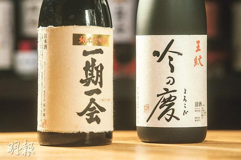 睇字體知酒格﹕酒標的字體及設計,原來可看出酒的風格。(馮凱鍵攝)
