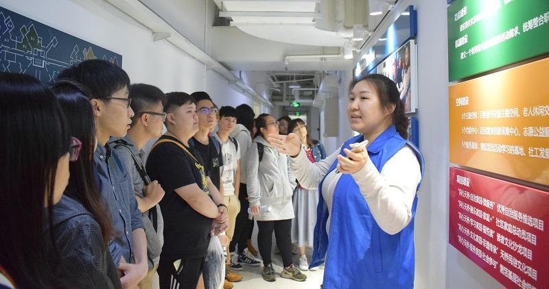 同學參觀國內的社會服務機構,以了解其工作。
