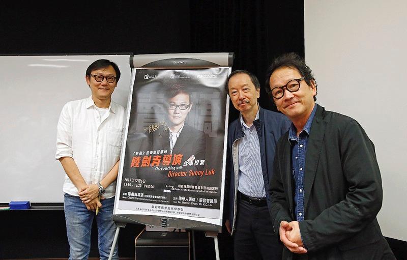 資深電影人、香港浸會大學「創意電影製作高級文憑」課程主任陳學人(圖中)
