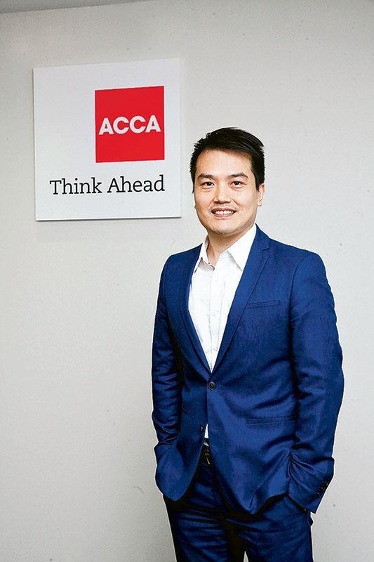 ACCA香港分會教育及發展經理蕭源華