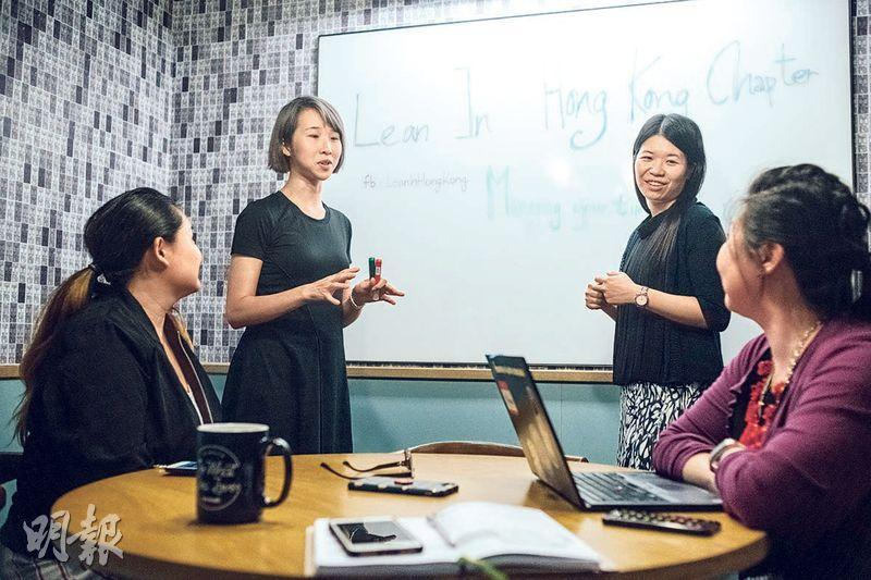 討論交流——Lean In Hong Kong每月的研討會都有特定主題,職場女性聚首一堂,自由分享觀點和經驗。(馮凱鍵攝)