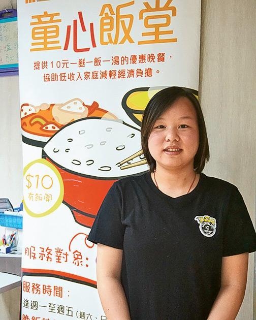 黃嘉敏(Kaman):難忘基層家庭信任 感謝僱主耐心支援