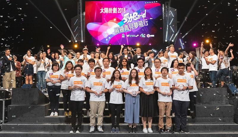 「展翅青見超新星」頒獎禮暨音樂會已圓滿舉行,當晚除眾主禮嘉賓外,還得到樂隊組合們的支持,以強勁的搖滾力量為青年人注入積極前進的正能量。