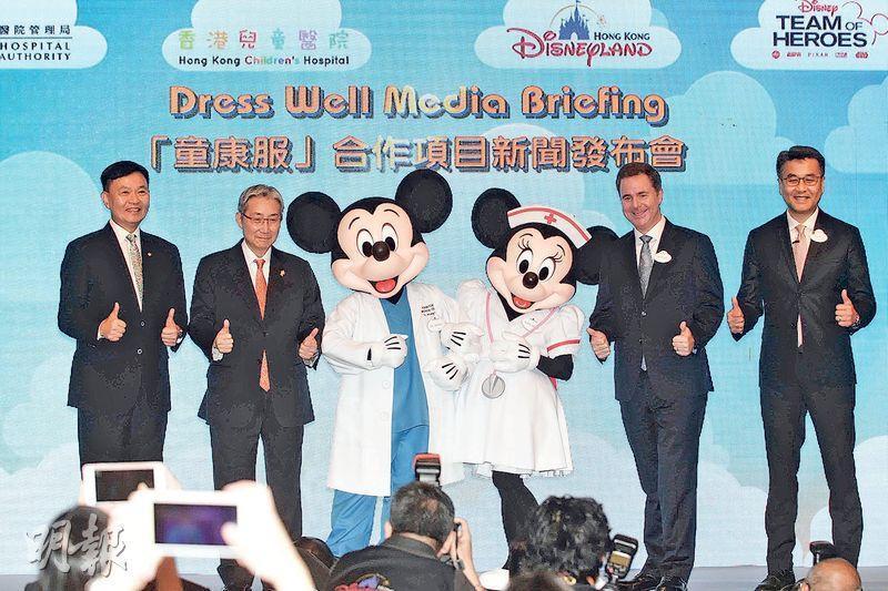 兒童醫院與迪士尼合作推出「童康服」。醫院管理局主席梁智仁(左二)感謝華特迪士尼公司捐贈410萬元,圖左一為醫管局行政總裁梁栢賢,右一為香港迪士尼樂園度假區行政總裁劉永基。(賴俊傑攝)