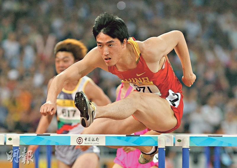 突破界限——劉翔最初練習跳高,後轉攻跨欄是因為教練發掘了他的潛力;應用至職場,企業教練就是引導管理層突破界限的那位。(資料圖片)