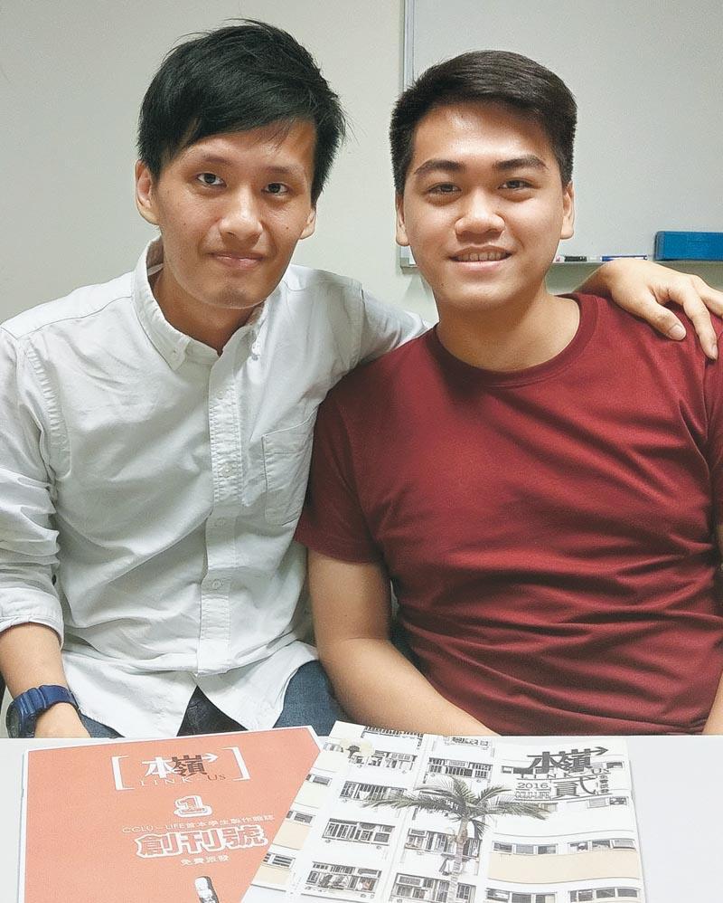 左起:姜鑫宇和麥尚中