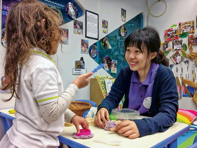 耀中幼教學院提供多元文化及全英語學習環境,以配合本地和海外學生的教育需求,培育具備國際視野的幼兒教育專才。