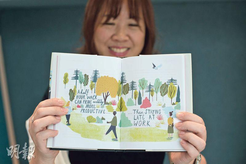 參考書籍——Cherry推介的管理書籍——Beyond Measure,由TED Talks講者Margaret Heffernan所著,有關小改變帶來的大影響,例如外出步行能讓工作更有效率等。Cherry會抄下書中重點,以求提升工作表現。(鄧宗弘攝)