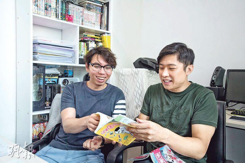 Kim(右)跟余遠鍠(左)相識多年,當初亦是由余遠鍠介紹,開始投稿到漫畫雜誌CO-CO!,其後更全職創作漫畫。(鄧宗弘攝)