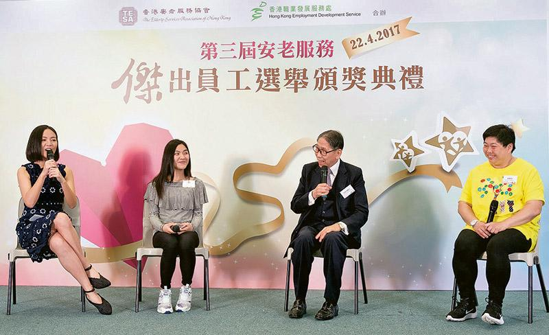 香港安老服務協會和香港職業發展服務處合辦了三屆「安老服務傑出員工選舉」,共有600名業界員工獲僱主提名、逾120名傑出員工獲嘉許,成績令人鼓舞。