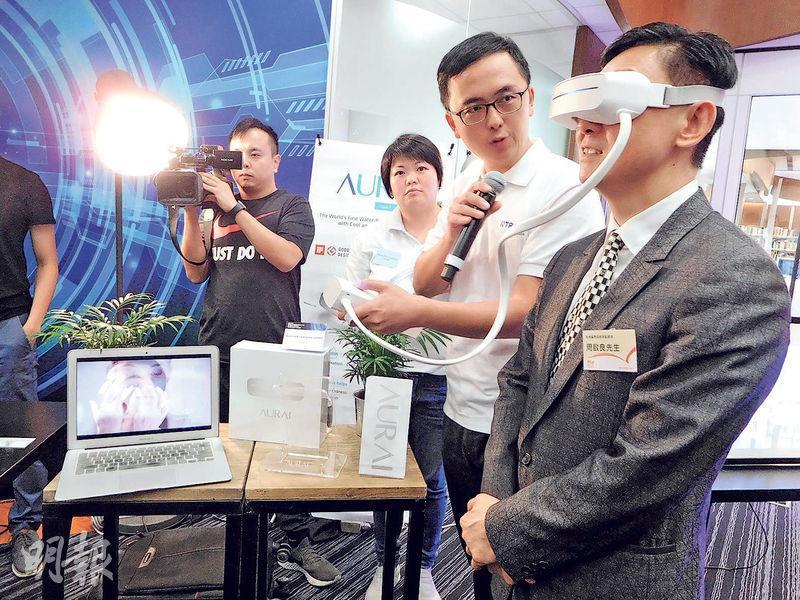 貿發局副總裁周啟良(右)早前亦曾在「香港秋季電子產品展」的記者會中試用AURAI。