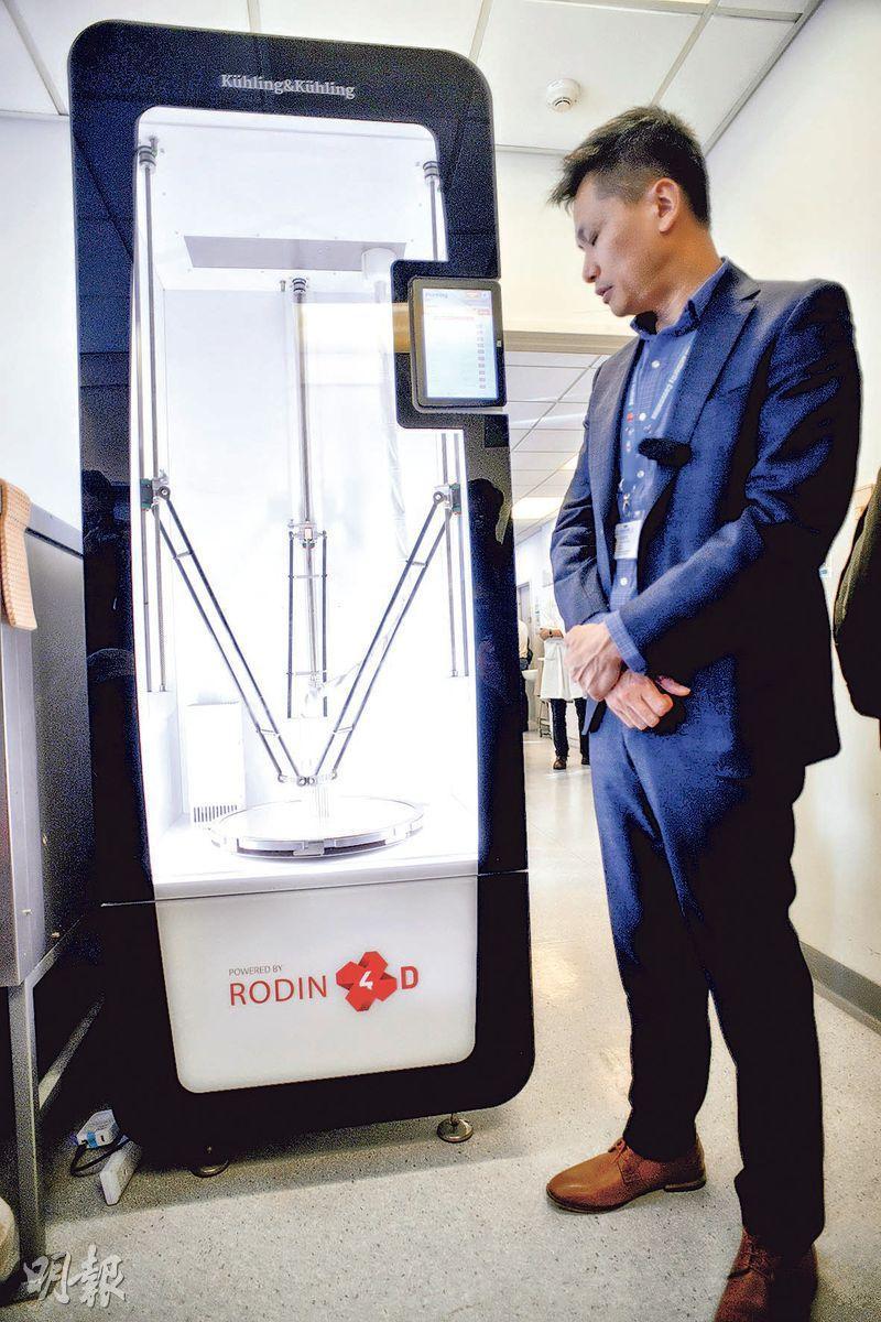 將軍澳醫院撥款80萬元添置這部三維打印機,打印物料為聚碳酸酯,平均每個模型成本約百多元,需時1至40小時印製。(蘇智鑫攝)
