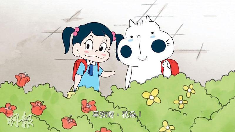 教大製作的動漫短片,以草日創作的漫畫人物漢堡包(右)及游小魚(左)為主角,講述他們上學途中跟樹木、花朵說早晨。(動畫截圖)