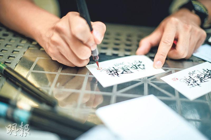 從前他當售貨員時,不時花心思創作卡片送給同事,這亦是他最初創作的啓蒙。(蘇智鑫攝)