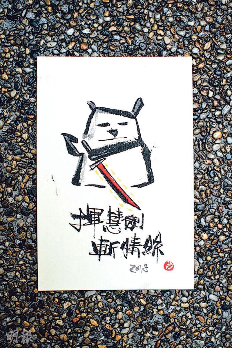 由他創作的虛構熊貓角色,不時帶點黑色幽默,他說是勉勵人們暫時放下壓力,享受生活。(蘇智鑫攝)