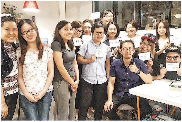 除參與市集,文龍曾跟本地手作平台Hosbby合辦興趣班,交流書法創作心得。(受訪者提供)