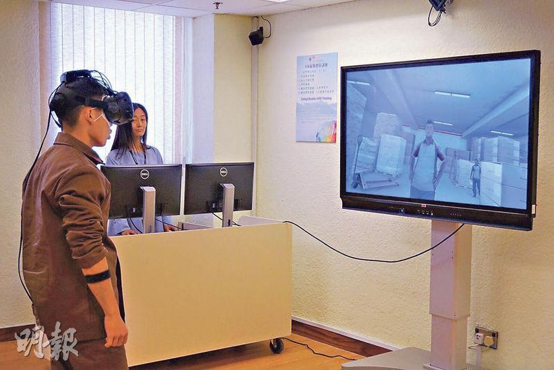 懲教署首次將虛擬實境(VR)技術用於囚犯心理治療。囚犯會模擬經歷獲釋後到貨倉工作、被同事懷疑偷電話挑釁處境。懲署人員會協助囚犯練習處理憤怒情緒技巧,以助其日後重投社會。(陳嘉詠攝)