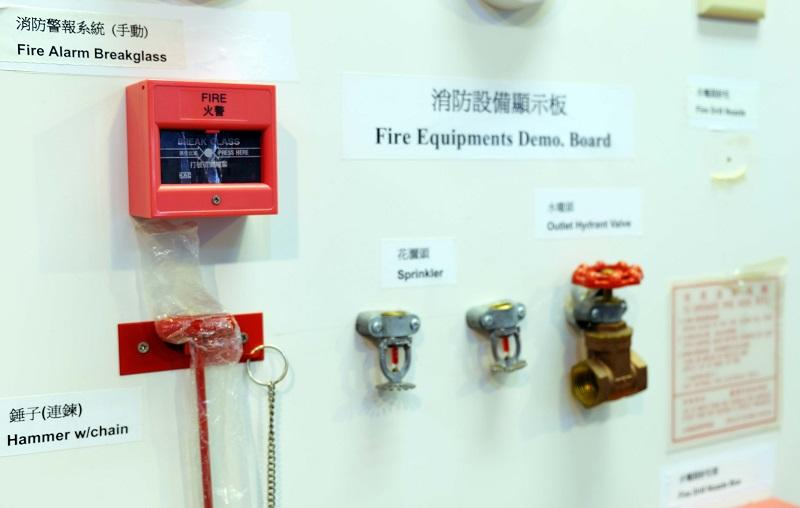 不同的消防系統及設備