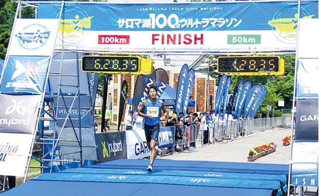 川內鮮輝原本很期待能在今年6月北海道的佐呂間湖100公里超馬中做出好時間,如果能跑進頭4位,更能成為日本代表。但原來在自己進步的同時,對手的實力也有提升,跑手風見尚便以破世界紀錄的6小時9分14秒奪冠。(川內鮮輝提供)