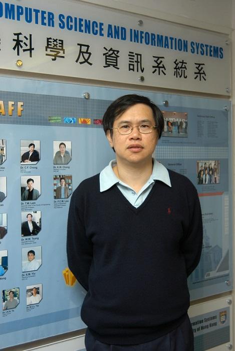 香港大學計算機科學系副教授鄒錦沛博士