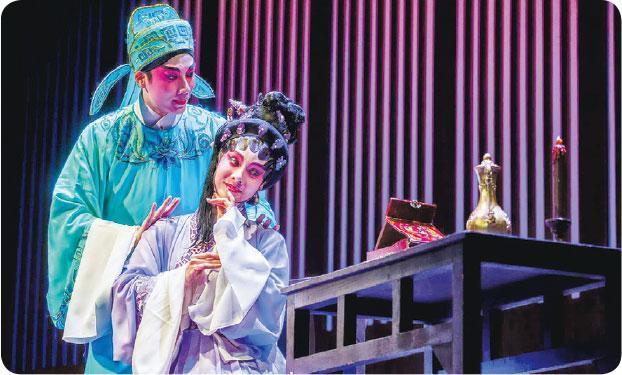 茶館試演——茶館劇場之前曾試演折子戲及南音演唱。(戲曲中心提供)