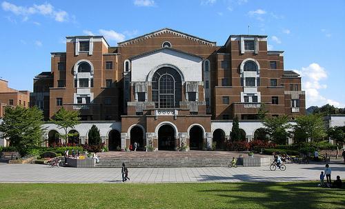 國立臺灣大學(圖:網上圖片)