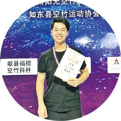 內地比賽——2018年他代表香港扯鈴協會參加「中國常熟金竹獎國際空竹邀請賽」。(受訪者提供)