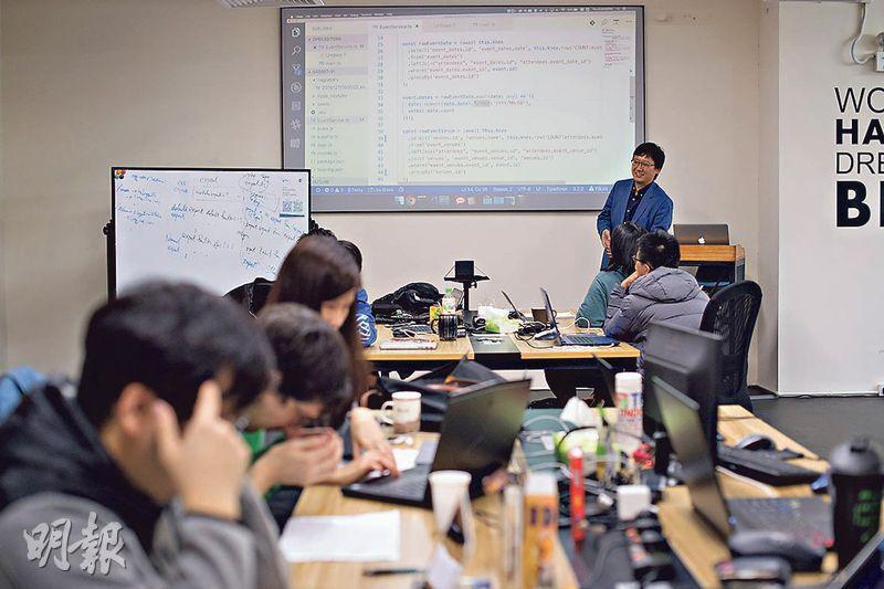 小班模式——Tecky Academy的微學位課程以小班教學模式授課,課室像共享工作空間一樣沒有隔板設計,以提高學生做project的成效。(鄧宗弘攝)
