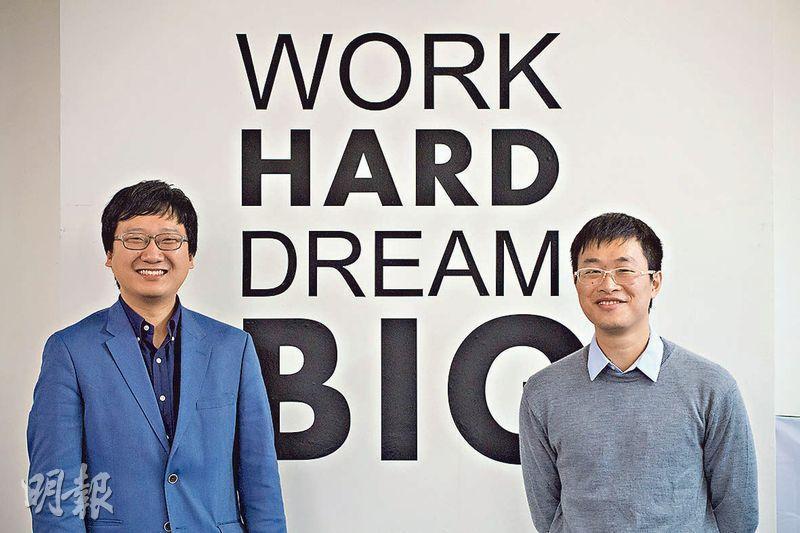 肩負重任——Alex(左)和Gordon(右)說香港Programmer多,但肯教的人少,而他們願意肩負這個責任,為IT職場注入更多新血。看他們的笑容,似乎這份工也不算是苦差吧?(鄧宗弘攝)