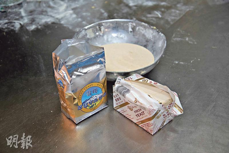 酵母力量——麵包的靈魂在酵母。多放酵母可減省發酵時間,但酸味會過於突出。要令發酵時間不過長,又保持最佳風味,便考麵包師傅的功力。(蘇智鑫攝)