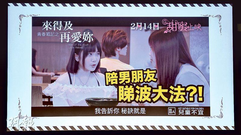 亞斯理衛理小學校長林德育稱,開幕禮上播放的電影於香港中文大學取景,監製林超榮為小學的校友。(劉焌陶攝)